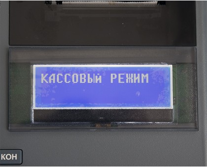 Кассовый аппарат Меркурий-130Ф в аренду