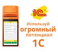 MSPOS-K 1С: Мобильная касса