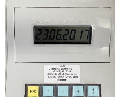 Кассовый аппарат ЭКР 2102К-Ф