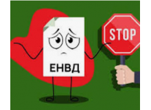 ЕНВД и ПСН запрещены при продаже маркированных товаров