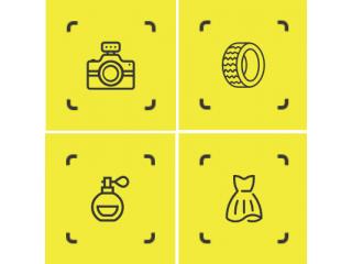 Точные сроки маркировки шин, одежды, духи, фотоаппараты, духи и туалетная вода