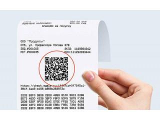 Новый удобный способ хранения электронных чеков