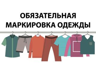 Легпром - вопросы и ответы