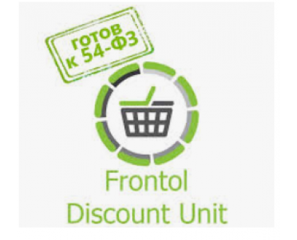Frontol Discount Unit – скидки, бонусы, подарочные карты и другое