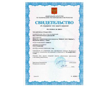 """Балочные весы """"Циклоп 12С"""" со встроенным RS232, бесплатная доставка до терминала в Севастополе и Крым"""