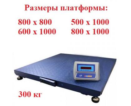 Весы напольные платформенные Циклоп 06М - 300 кг