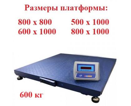 Весы напольные платформенные Циклоп 07 - 600 кг