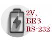 Аккумулятор для весов АТОЛ MARTA (2V, БЕЗ RS-232) -3746 р.