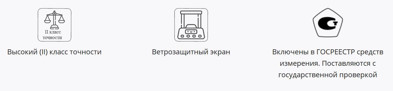 Купить Лабораторные весы M-ER 122 АCFJR в Севастополе и Крым